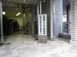 Gakuya2