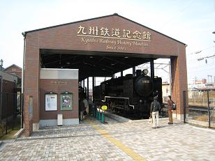 Shiryoukan1