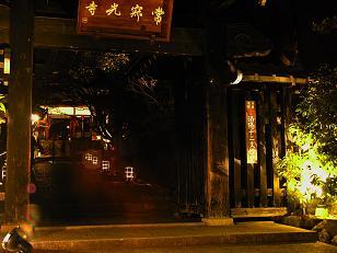 Kenshos_temple