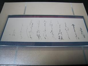 Miyoshino