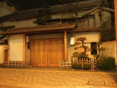 Tokugetsurou