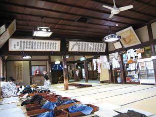 Kaminoyu1