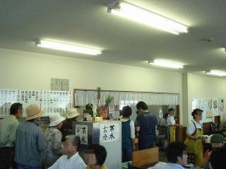 Nagata2