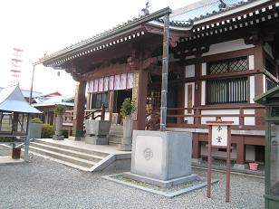 Nankoubou1