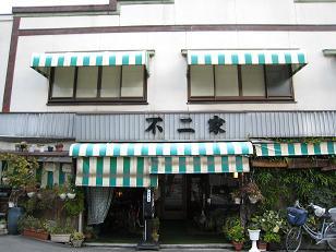 Fujiya2_2