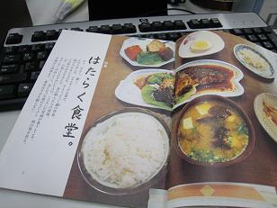 Kumonoue3