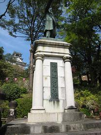 Itagaki1