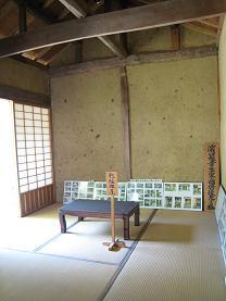 Hamaguchi5