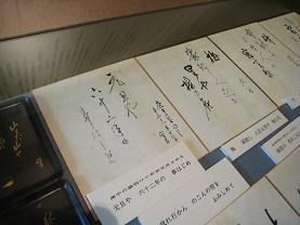 Hamaguchi6