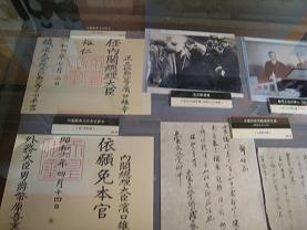 Hamaguchi7
