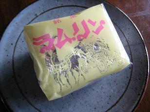 Kurohune2