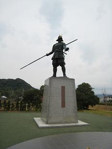 Motochika1