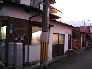 Yamako3