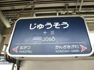 Jyuso