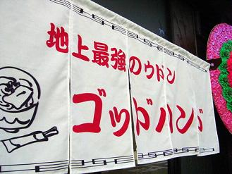 Uchimachi_2