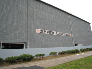Daigokuden2