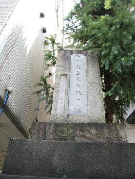 Kamimachi2