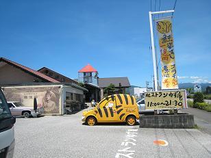 Yuzuan1