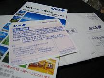 Ana101