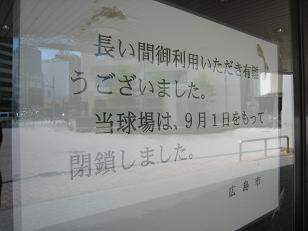 Hiro28