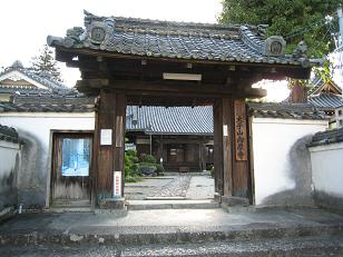 Mukuharatera