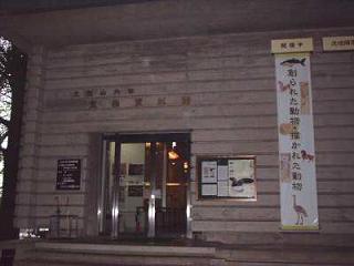 Yamanouchike
