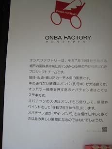 Onba5