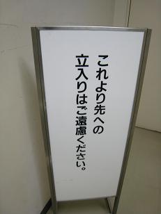 Daiku102