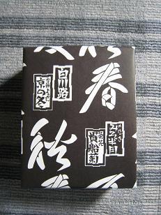 Tamaruya121