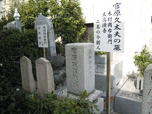 Chushingura3