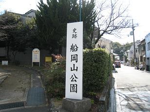 Funaoka1