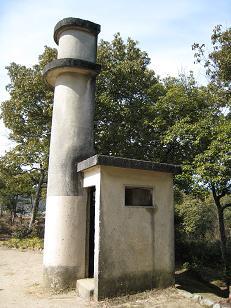 Kozobutsu
