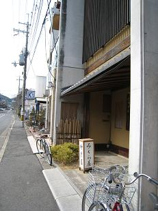 Mikuraya1