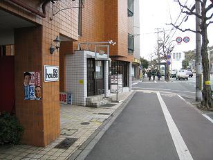 Yamamoton