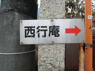 Hyoushiki1