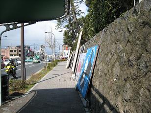 Hyakumanben1103