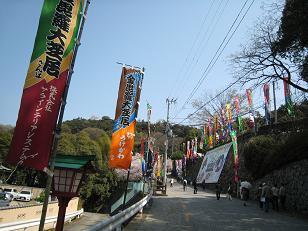 Sakuranosho2