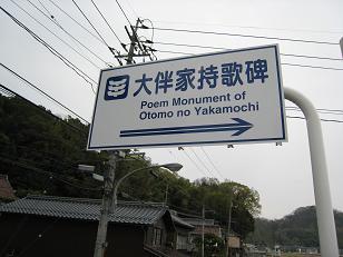 Yakamochi1