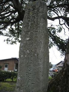Yakamochi3