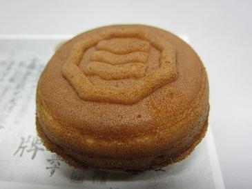 Mishima5