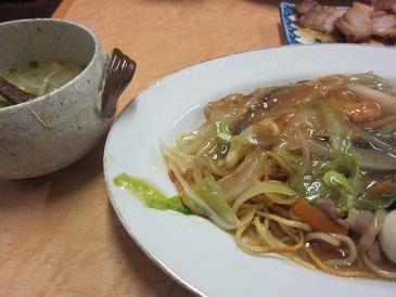 Yakisoba2