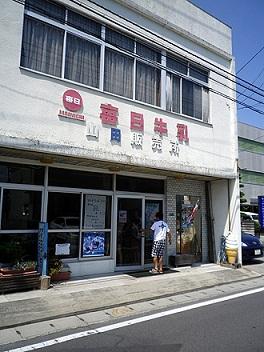 Yamagyu2