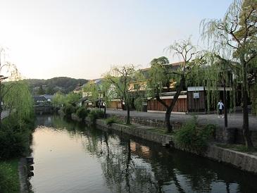 Bikanchiku1