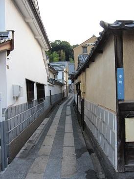 Bikanchiku3