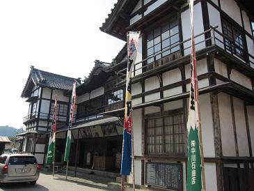 Uchikoza1