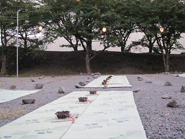 Imotaki5