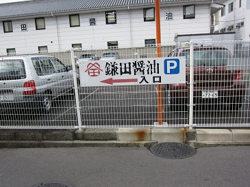Kamada1