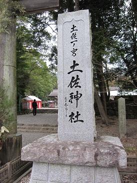 Ichinomiya1