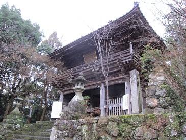 Chikurinji1
