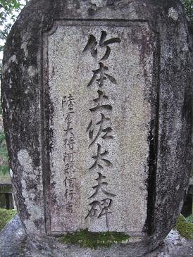 Chikurinji5